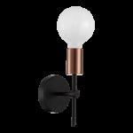 17204 BALL 1xE27/G95/40W,Matt black bronze зидна светилка