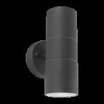 31506 NURU 2xGU10/40W IP54,Grey/White зидна надворешна светилка